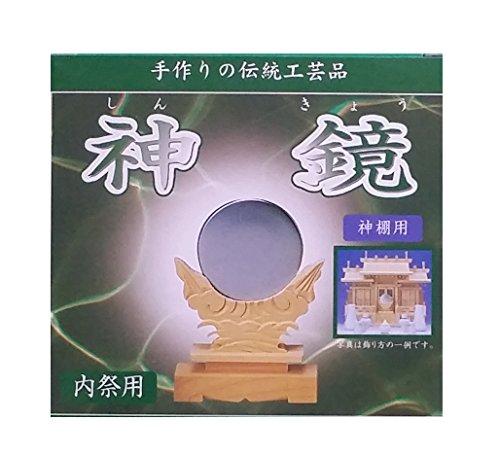 山六産業  神鏡 1.5寸