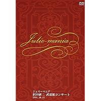武道館コンサート ジュリーマニア