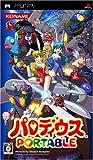 パロディウス ポータブル - PSP 画像