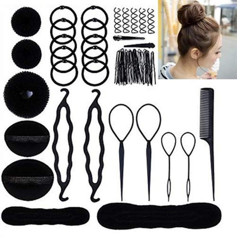 十分にポット出費WTYD 美容ヘアツール 新しい71ヘアアクセサリーセットヘアツール