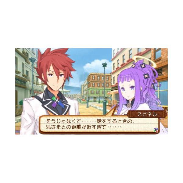 サモンナイト5 (予約特典なし) - PSPの紹介画像9