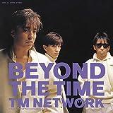 BEYOND THE TIME(メビウスの宇宙を越えて)(完全生産限定盤) [Analog]