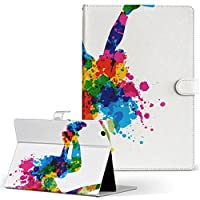 igcase Xperia Tablet Z4 SOT31 AU SONY ソニー 用 タブレット 手帳型 タブレットケース タブレットカバー カバー レザー ケース 手帳タイプ フリップ ダイアリー 二つ折り 直接貼り付けタイプ 005968 クール カラフル 絵の具 人物