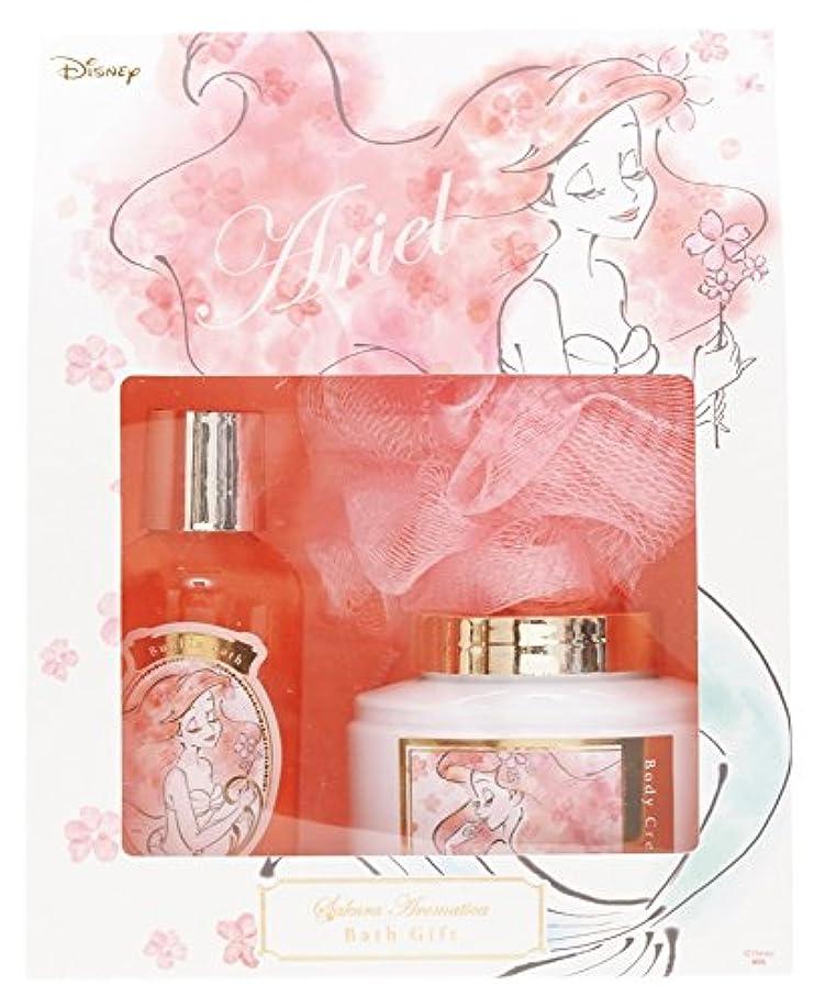 揮発性特殊あなたのものディズニー 入浴剤 ギフトセット アリエル サクラアロマティカ サクラノスタルジア の香り DIT-8-01