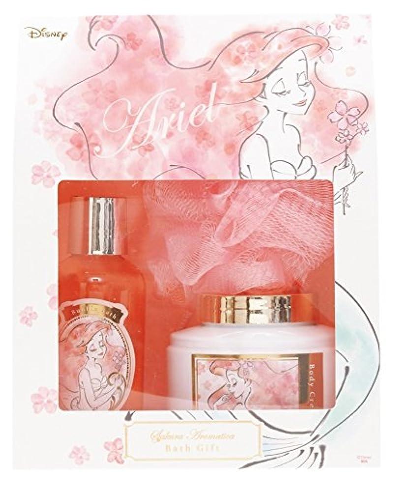 甘美な反対する重要ディズニー 入浴剤 ギフトセット アリエル サクラアロマティカ サクラノスタルジア の香り DIT-8-01