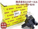 ベンツ R129 R170 W638 W463 M111(直4)/M104(直6)用 イグニッションコイル BOSCH SL320 SLK320 V230 G320 0001587003 0001587103 0001587503 0001500280