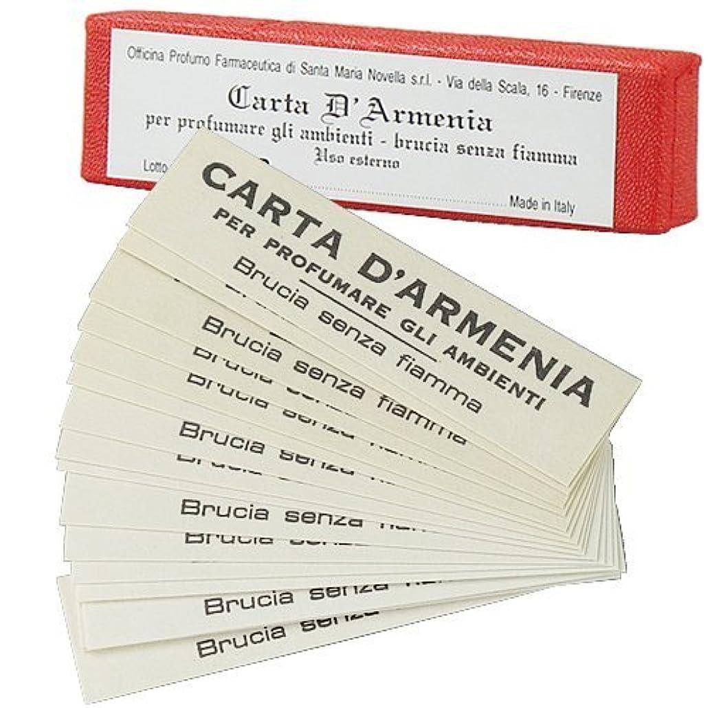 アナログ一節代わってサンタマリアノヴェッラ アルメニア紙(お香) [並行輸入品] 18枚入り