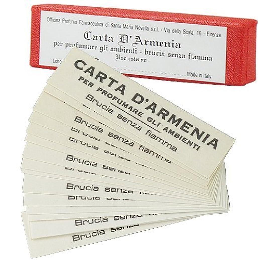 平衡買収の間にサンタマリアノヴェッラ アルメニア紙(お香) [並行輸入品] 18枚入り