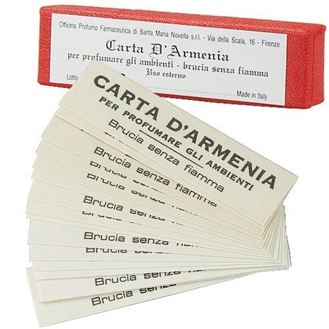 あいまい男やもめ心理的サンタマリアノヴェッラ アルメニア紙(お香) [並行輸入品] 18枚入り