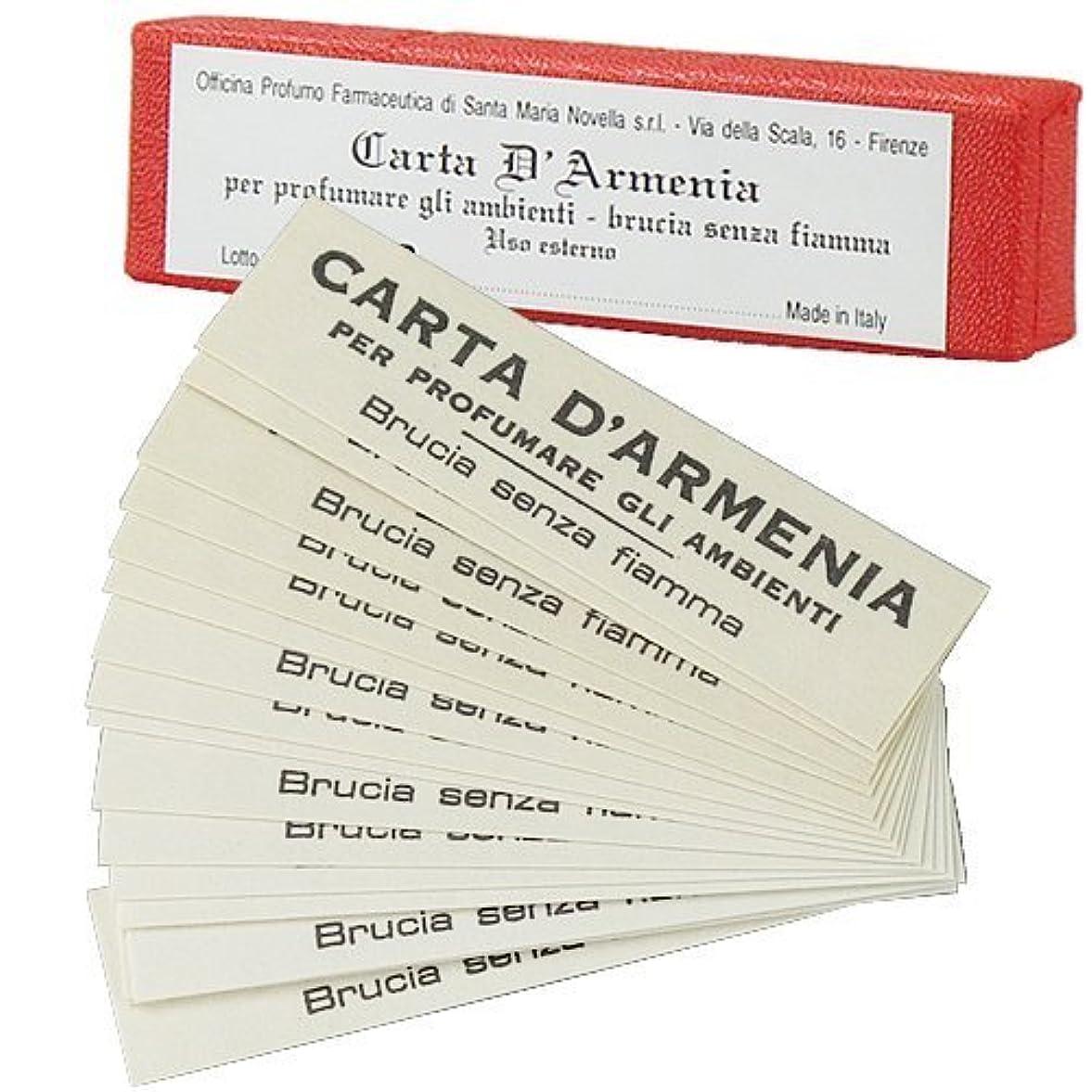 抑制キャリアスイッチサンタマリアノヴェッラ アルメニア紙(お香) [並行輸入品] 18枚入り