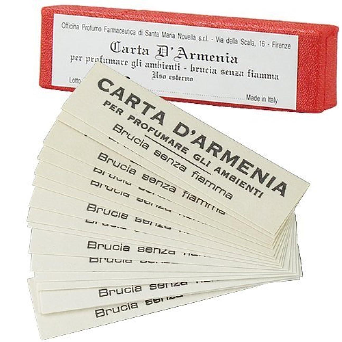 甘やかすステートメント鼻サンタマリアノヴェッラ アルメニア紙(お香) [並行輸入品] 18枚入り