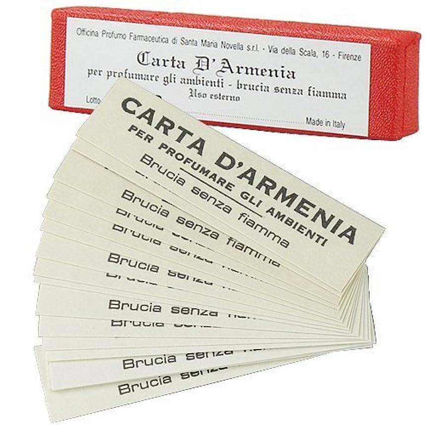 アライメント食物宮殿サンタマリアノヴェッラ アルメニア紙(お香) [並行輸入品] 18枚入り