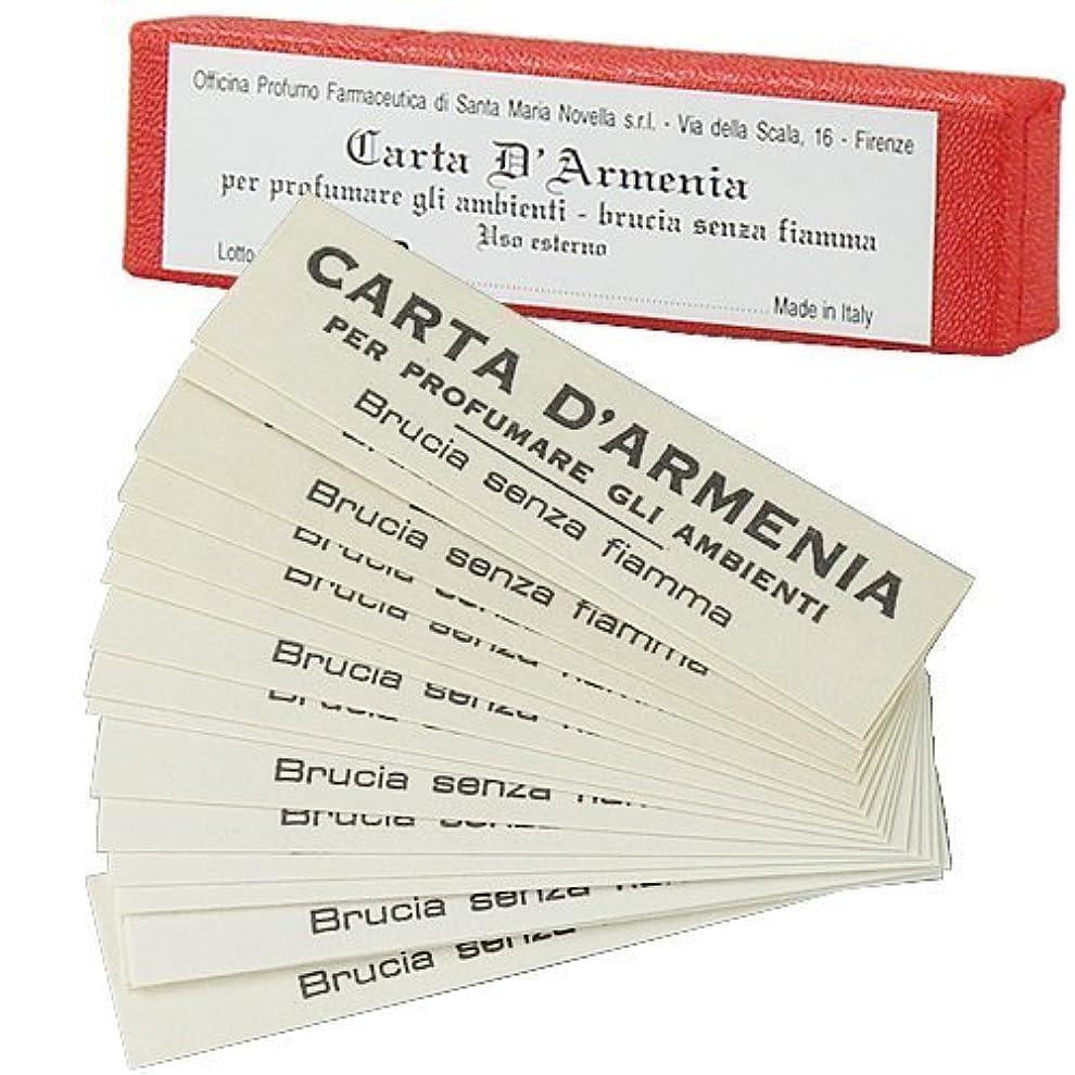 の頭の上把握業界サンタマリアノヴェッラ アルメニア紙(お香) [並行輸入品] 18枚入り
