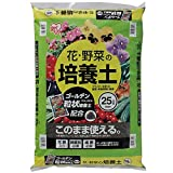 アイリスオーヤマ 培養土 花・野菜の培養土 ゴールデン粒状培養土 配合 25L