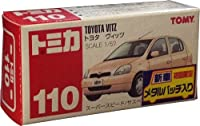 トミカ 110 トヨタ ヴィッツ 新車初回限定 メタルバッジ入り