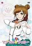 魔法笑女マジカル☆うっちーVol.11[DVD]