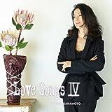 LOVE SONGS IV~逢いたくて 逢いたくて〜