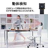 【最新型隠しカメラ】小型カメラ UYIKOO リモコン付き 1080P高画質 DIYミニカメラ 動体検知 防犯対策 長時間録画 遠距離コントロール可能 防犯監視カメラ 携帯便利 日本語取扱書付き 12ヶ月間質保証 画像