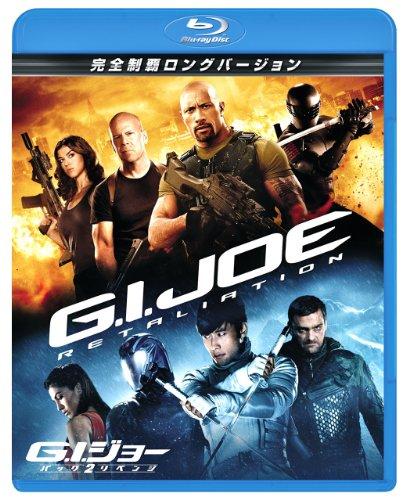 G.I.ジョー バック2リベンジ 完全制覇ロングバージョン [Blu-ray]の詳細を見る
