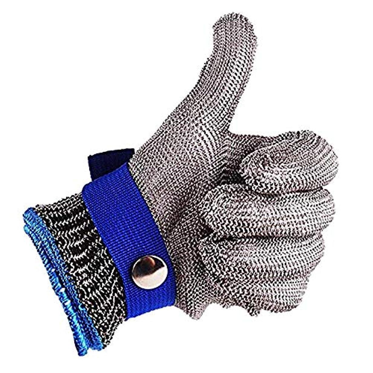 拘束ダイバー禁じる安全カット証明刺し耐性316Lステンレス鋼線ブッチャーグローブ高性能レベル5の保護,XL