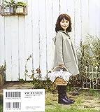 ほんのりsweet女の子の服 (Heart Warming Life Series) 画像