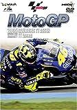 2005 MotoGP Round 7 オランダGP [DVD]