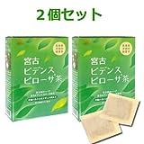 宮古ビデンスピローサ茶 90g(3g×30袋)×2箱セット