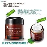 オールインワン スネイルクリーム《ALL IN ONE SNAIL REPAIR CREAM》 MIZON JAPAN-正規流通品