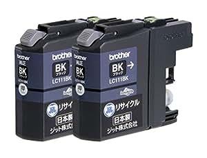 ブラザー LC111BK-2PK ブラック対応 ジットリサイクルインク 2本セット JIT-NB111B2P