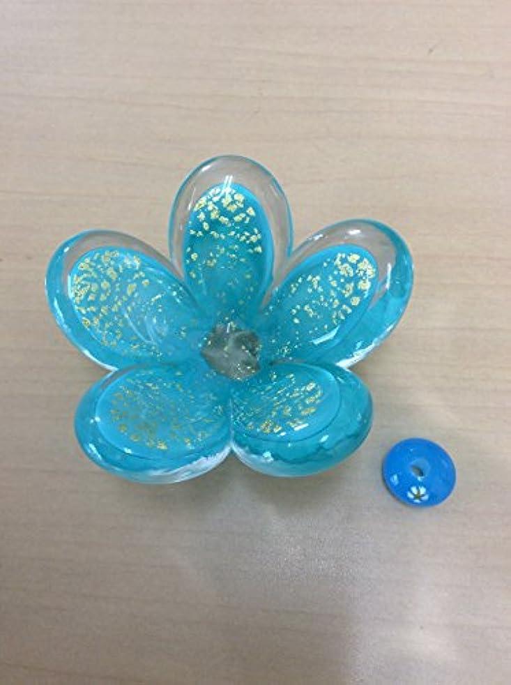 メロディー値する廊下ガラスのお香立てセット 華香台(ブルー) 【HK-17】