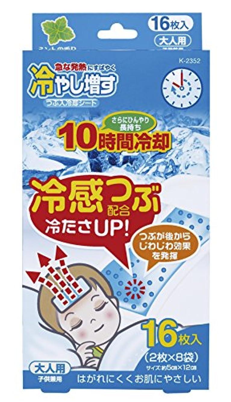 欠如飲料デコレーション紀陽除虫菊 冷却シート 冷やし増す 冷感つぶ入 大人用 16枚入 ミントの香り