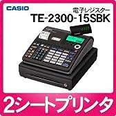 カシオ レジスター 15部門 TE-2300-15SBK ブラック