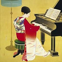 Kimonos「Miss」のジャケット画像