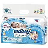 【テープ 小さめ新生児サイズ】ムーニーエアフィット オムツ (3000gまで)30枚