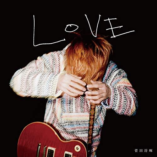 【Amazon.co.jp限定】LOVE (初回生産限定盤) (DVD付) (オリジナルデカジャケ付)