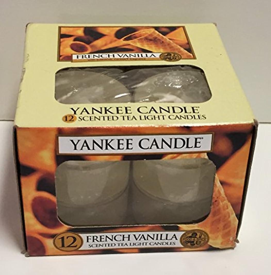 バレエ干渉毎月Yankee Candle Large 22-ounce Jar Candle、フレンチバニラ Tea Light Candles 14112-YC