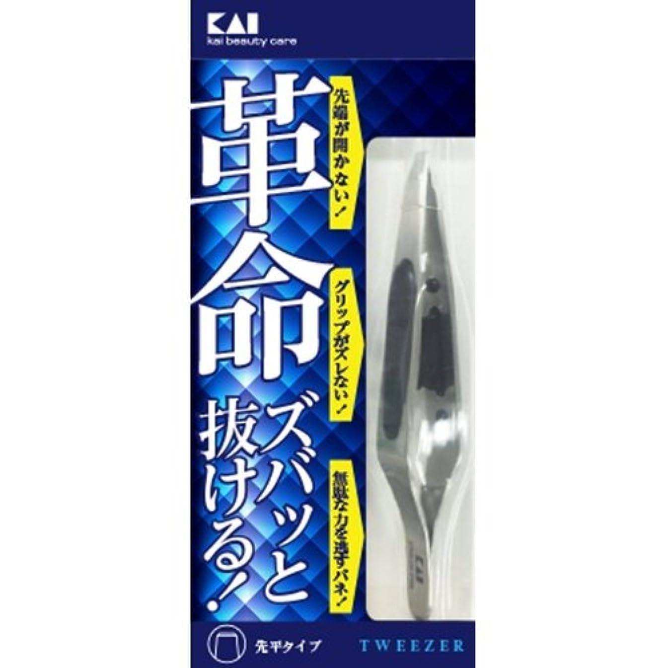 注入裂け目アラームキャッチャー毛抜き (先平 ) KQ3095