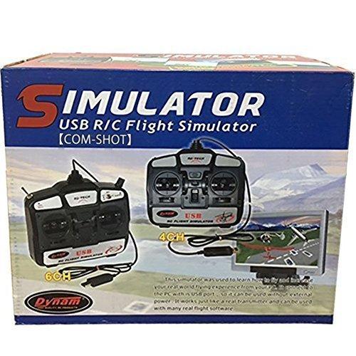 ラジコン飛行機&ヘリ練習<プロポ型コントローラー>6chフライトシミュレーター◇FS-FST6CH