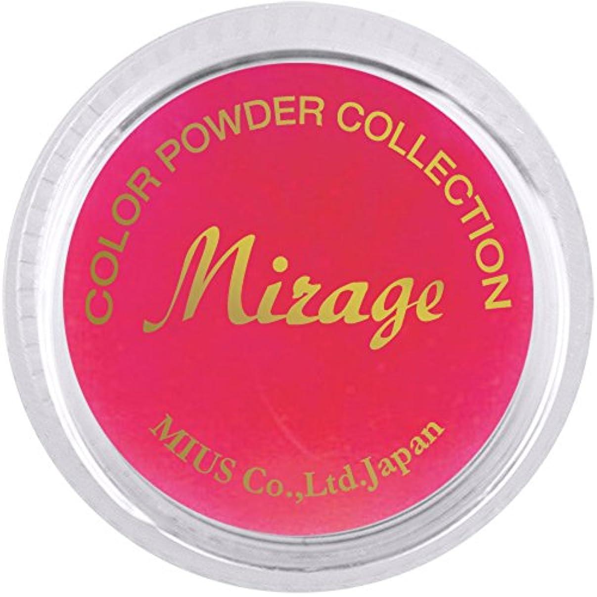 ミラージュ カラーパウダー N/CPS-6  7g  アクリルパウダー 色鮮やかな蛍光スタンダードカラー