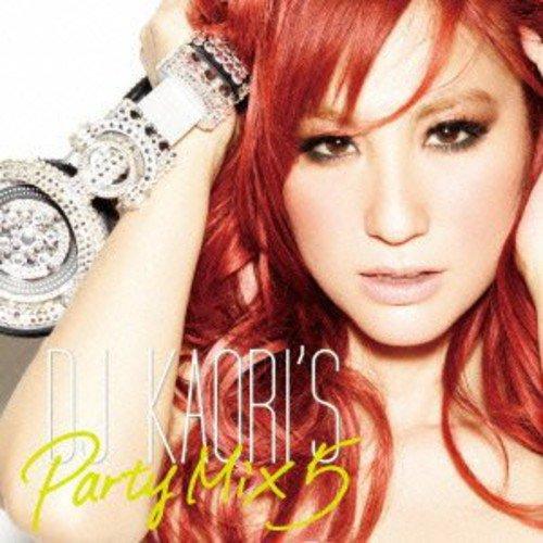 DJ KAORI'S PARTY MIX5