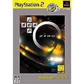 首都高バトル 0 PlayStation 2 the Best