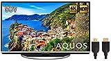 シャープ 50V型 4K対応液晶テレビ AQUOS LC-50US45 (HDMIケーブル1.8m付)