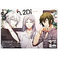 spoon.2Di vol.63 (カドカワムック 832)