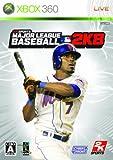「メジャーリーグベースボール 2K8」の画像