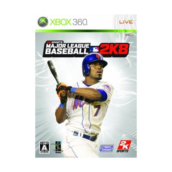 メジャーリーグベースボール 2K8 - Xbox360の商品画像