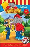 BENJAMIN BLUEMCHEN (FOLGE 48) - B.BLUEMCHEN KRIEGT EIN GESCHEN (1 CD)