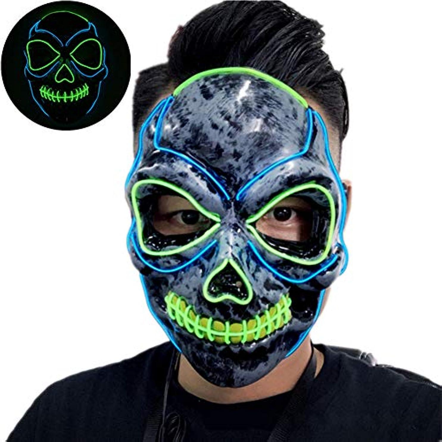 スリット荒涼とした風景ハロウィーンマスク、しかめっ面、テーマパーティー、カーニバル、ハロウィーン、レイブパーティー、クリスマスなどに適しています。