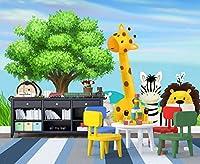 LYSBHX 壁紙壁画(W)200X(H)150Cm漫画3D壁紙森動物園壁画壁紙子供寝室幼稚園装飾動物Wallp