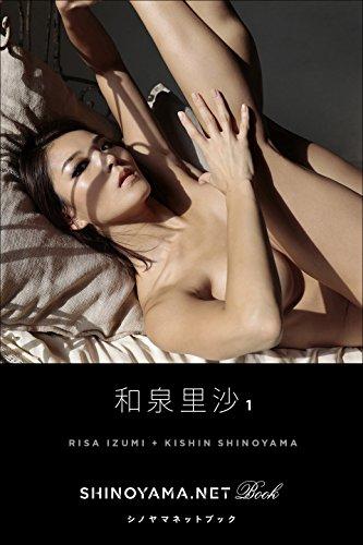 和泉里沙1 [SHINOYAMA.NET Bo・・・