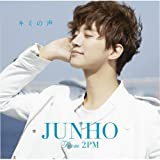 JUNHO(From 2PM)